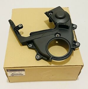 New Genuine For Mitsubishi Lancer 2.0L Non-Turbo Lower Timing Belt Cover