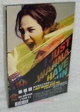 TEAM H JANG KEUN SUK X BIG BROTHER Vol. 2 I Just Wanna Have Fun Taiwan CD+poster