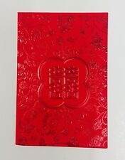 "36PCS Chinese Wedding Fortune Lucky Money Red Envelope Pockets""Happiness"" RED A"