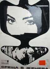 Vintage gouache collage painting poster East Geman movie