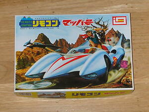 Speed Racer Mach Five N/S scale plastic model kit (Imai) Remote Control