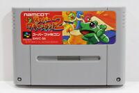 Wagyan Land 2 Wagan SFC Nintendo Super Famicom SNES Japan Import US Seller I6633