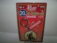 New AKB48 idol Yuki Kashiwagi Key chain kawaii Yukirin Collection F/S japan