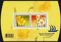 DAFFODILS flowers = Stamp EXPO = Souvenir Sheet of 2 = Canada 2005 #2091 MNH VF
