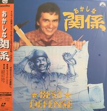 Laserdisc Best Defense Japanese OBI