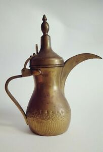 """Vintage Teapot Dallah Antique Brass Pot Arabic Islamic Middle Eastern 10"""" Signed"""