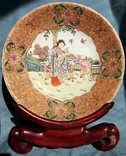 """EARLY 20TH C. QING JIAQING GLAZED GROUND FAMILLE ROSE PORCELAIN PLATE 14 1/8"""" D"""