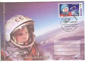 2016 , Moldova , Space, 55y of first Space Flight of Yurii Gagarin, OP new value