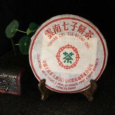 357g Natural China Yunnan ZHONG CHA Puer Raw Puerh Seven Cake Tea,pu erh tee er