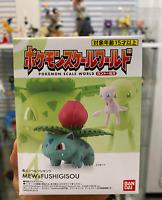 BANDAI Pokemon Scale World Ivysaur & Mew 1/20 Scale NEW USA!