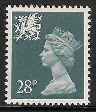 Wales 1991 W64 28p litho phosphorised paper perf. 15x14 type II Regional MNH