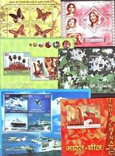 India 2008 MNH Complete Set of 16 Miniatures Stamps