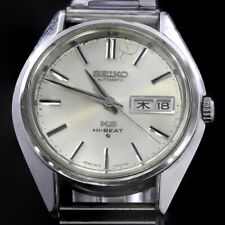 Vintage Classic 1971 KING SEIKO 5625-7000 Mechanical Automatic HI-BEAT  Watch