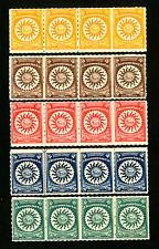 US Stamps # RS290-4 VF 5 Strips of 4 OG H