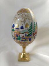 New ListingRussian Imperial Porcelain Lomonosov 'Old Russian Architecture' Easter Egg