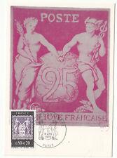 CARTE MAXIMUM FDC 1976 TIMBRE N° 1870 JOURNEE DU TIMBRE TYPE SAGE