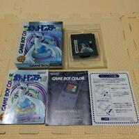 NINTENDO Pokemon Silver Game Boy GB Including box and manual Japan CIB
