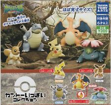 Pokemon Sun and Moon Gashapon A Lot of Kanto Collection Complete Set (5)