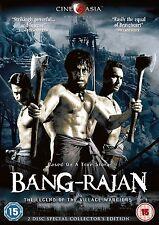 BANG-RAJAN - 2 Disc Special Edition -