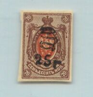 Armenia 🇦🇲 1920 SC 156a mint handstamped type F or G black . f7327