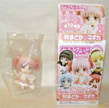 Kaname Nendoroid Petit Figure Good Smile Co. Puella Magi Madoka Magica w/ box