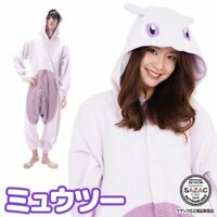 SAZAC Pokemon Mewtwo Fleece Costume Cosplay White Purple Adult Unisex Japan F/S