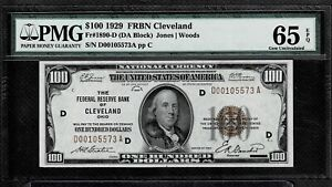 1929 $100 Dollars Cleveland Uncirculated PMG 65