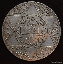 MOROCCO - MAROC Abdül Aziz I, 5 DIRHAMS ARGENT 1321 H (1903) Angleterre AB10