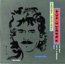 GEORGE HARRISON LIVE IN JAPAN PROMO PRO-CD-5555 CD SAMPLER W/ERIC CLAPTON RARE