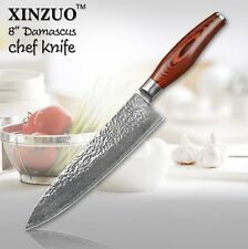 "8"" chef knife 73 layers Japanese Damascus steel kitchen knife wood handle"