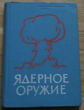 Soviet Russian Military Manual Book Nuclear Weapon Officer Army Ussr Gun 1969