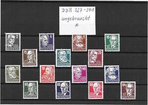 DDR  ungebraucht Mi-Nr. 327-341 komplett (Köpfe II)