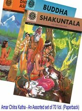 Amar Chitra Katha Collection Vol. I- Brand New 70 Pbs in English  - Illustrated