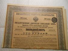 1897 EMPIRE RUSSE BANQUE FONCIERE NOBLESSE 100RBL @ SUP DECO @ RUSSIE
