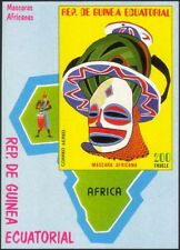 Equatorial Guinea 1977 Masks/Carving/Dance/Map/Costume 1v m/s (n23331a)