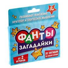 Partyspiel Reisespiele Russisch Kinder Spiel Kompaktspiel ?????