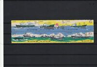 south korea shipping used  collectors stamps sheet  ref r12218