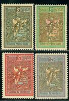 1906 Angel,Children,Help,Welfare Fund,Engel,Angelo,Romania,Mi.173,CV=$75,MNH