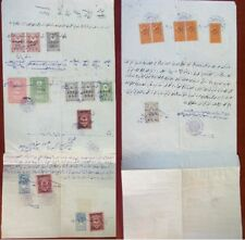 Syria 1924 Document Hedjaz TAA Ottoman Deed Revenue Ovpt Alaouites Territories