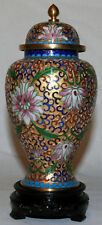 "7 1/2"" Chinese Beijing Cloisonne Cremation Urn Gold - New"
