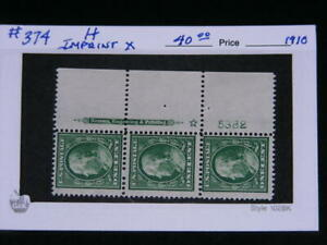 United States Sc.# 374  Franklin 1c Plate # 5382 Strip of 3  1910   MH   s814