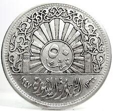 SYRIA-Siria (Arab REPUBLIC) 50 Piastres-AH 1366