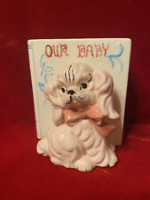 Vintage Napco Our Baby Book Planter w/ Pink Puppy Dog figure Japan