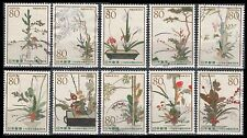 Japan 3426a-j 550th anniversary of Ikebana (10 Used Stamps issued 2012)