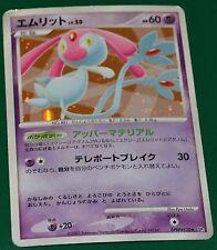 Japanese Holo Foil Mesprit DPBP#520 Secret Of The Lakes Set Pokemon Cards SP