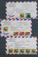 XC75936 Ecuador registered airmail butterfly stamps covers used