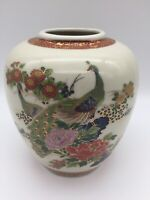 Vintage Hand Decorated Satsuma Ginger Jar/Vase - Japan - Peacocks and Flowers
