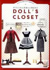 Doll's Closet - Japanese Craft Book SP4