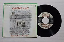 WINGS Silly Love Songs 45 Capitol EPR20020 JP 1976 NM- IMPORT RARE MCCARTNEY 45