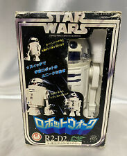 RARE Takara Robot Walk R2-D2 vintage 1978 Japanese Star Wars toy w/ BOX figure